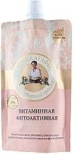 Parfumuri și produse cosmetice Mască fito-activă cu suc de fructe de pădure de taiga pentru față - Retzepty Babushki Agafia Baia bunicii Agafia