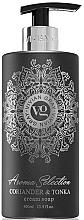 Parfumuri și produse cosmetice Săpun-cremă lichid - Vivian Gray Aroma Selection Coriander & Tonka Cream Soap
