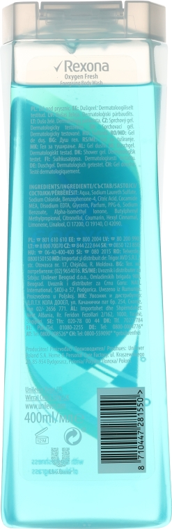 Gel de duș - Rexona Oxygen Fresh Shower Gel — Imagine N4