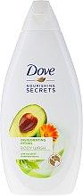 "Parfumuri și produse cosmetice Gel de duș ""Avocado"" - Dove Nourishing Secrets Invigorating Shower Gel"
