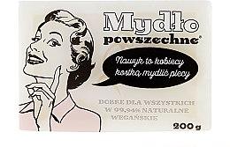 Parfumuri și produse cosmetice Săpun natural - Barwa Woman Soap