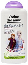Parfumuri și produse cosmetice Șampon și gel de duș 2 în 1 - Corine de Farme Frozen