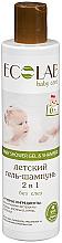 """Parfumuri și produse cosmetice Șampon gel pentru copii 2 în 1 """"Fără lacrimi"""" - ECO Laboratorie Baby Gel-Shampoo 2 in 1"""