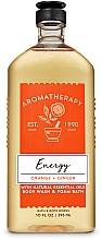 Parfumuri și produse cosmetice Bath and Body Works Orange Ginger Energy - Gel de duș cu uleiuri esențiale naturale