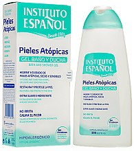 Parfumuri și produse cosmetice Gel de duș pentru pielea atopică - Instituto Espanol Atopic Skin Shower Gel