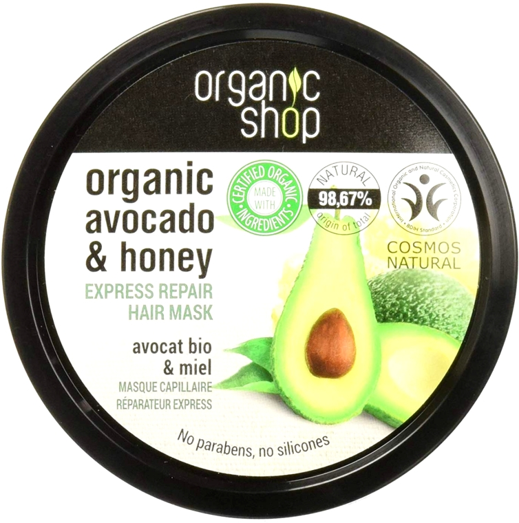 "Mască de păr ""Avocado și Miere"" - Organic Shop Organic Avocado and Honey Hair Mask"