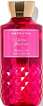 Parfumuri și produse cosmetice Bath and Body Works Cactus Blossom - Gel de du