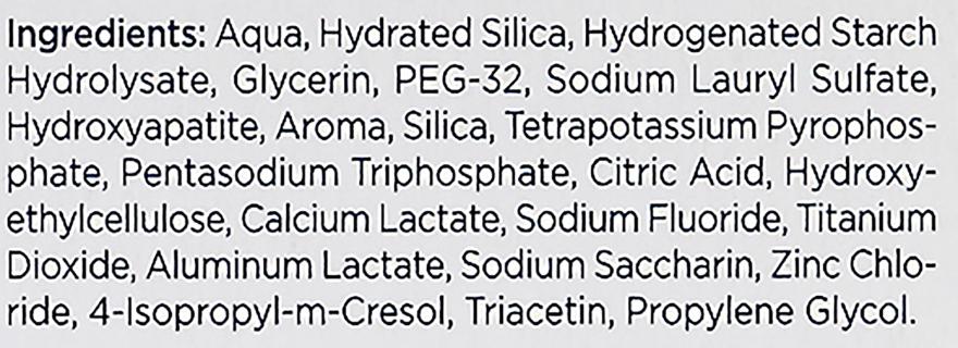 """Pastă de dinți """"Efect multiplu"""" - Lacalut 5in1 Multi-Effect Toothpaste — Imagine N3"""