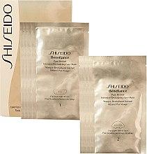 Parfumuri și produse cosmetice Mască tonifiantă pentru față cu efect intens - Shiseido Benefiance Pure Retinol Intensive Revitalizing Face Mask