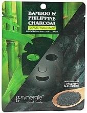 Parfumuri și produse cosmetice Mască de țesut pentru față - G-synergie Bamboo & Philippine Charcoal Face Mask