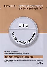Parfumuri și produse cosmetice Mască de peptide împotriva ridurilor, pentru ten matur - Glamfox Ultra Wrinkleless Peptide Solution Mask