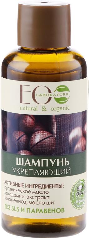 Șampon pentru întărirea firului de păr - ECO Laboratorie Strenghtening Shampoo