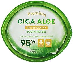 Parfumuri și produse cosmetice Gel calmant cu Aloe Vera - Missha Premium Aloe Soothing Gel