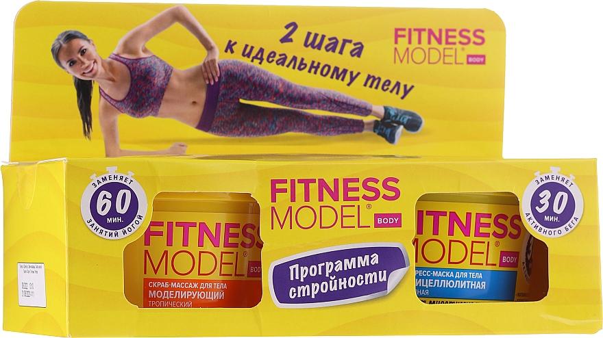 Set - FitoKosmetik Fitness Model (b/mask/250ml + b/scrub/250ml)