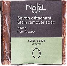 Parfumuri și produse cosmetice Săpun - Najel Aleppo Soap
