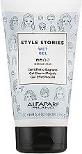 Parfumuri și produse cosmetice Gel de păr - Alfaparf Milano Style Stories Wet Gel Medium Hold