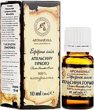 Parfumuri și produse cosmetice Ulei esențial de portocală amară - Aromatika