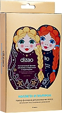 Parfumuri și produse cosmetice Set de filere pentru păr - Dizao (filler/4x13ml)