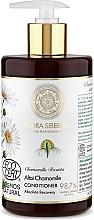Parfumuri și produse cosmetice Balsam pentru părul deteriorat - Natura Siberica Flora Siberica Altai Chamomile Hair Conditioner