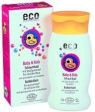Parfumuri și produse cosmetice Spumă de baie pentru bebeluși - Eco Cosmetics Baby&Kids Bubble Bath