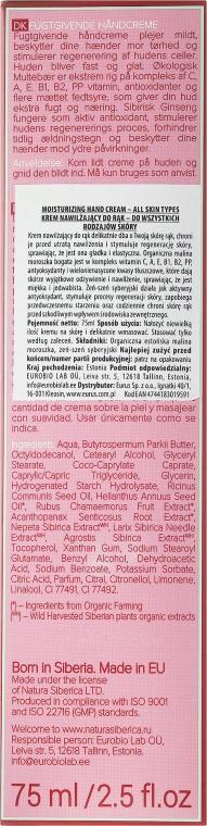 Cremă hidratantă pentru mâini - Natura Siberica Wild Saaremaa Moisturizing Hand Cream — Imagine N3