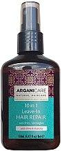 Parfumuri și produse cosmetice Ser pentru păr 10in1 - Arganicare Shea Butter 10 in 1 Leave-In Hair Repair Anti-Frizz