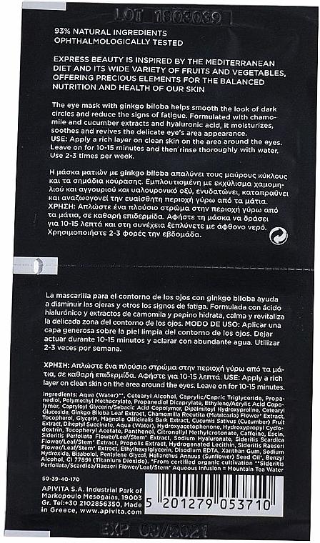 Mască pe bază de ginkgo biloba împotriva edemelor și cearcănelor - Apivita Dark Circles and Eye-Puffiness Mask — Imagine N2