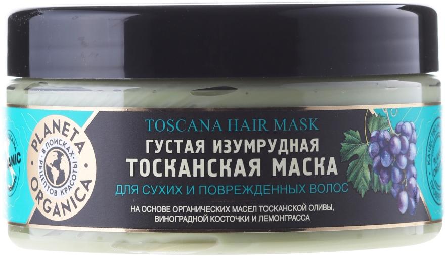 """Mască pentru păr uscat și deteriorat """"Smarald toscan"""" - Planeta Organica Toscana Hair Mask"""