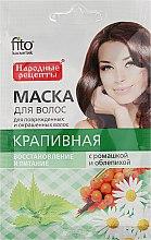 """Parfumuri și produse cosmetice Mască regenerantă pentru păr """"Urzică, mușețel și cătină albă"""" - FitoKosmetik"""