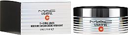 Parfumuri și produse cosmetice Cremă hidratantă pentru față - M.A.C Lightful C + Coral Grass Moisture Cream