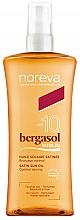 Parfumuri și produse cosmetice Ulei de protecție solară pentru corp - Noreva Laboratoires Bergasol Sublim Satiny Sun Oil SPF10