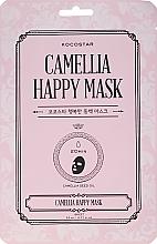 """Parfumuri și produse cosmetice Mască hidratantă de față """"Camelia"""" - Kocostar Camellia Happy Mask"""