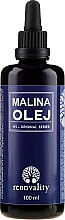 """Parfumuri și produse cosmetice Ulei pentru față și corp """"Zmeură"""" - Renovality Original Series Raspberry Oil"""