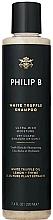 Parfumuri și produse cosmetice Șampon hidratant cu extract de trufă albă - Philip B White Truffle Shampoo