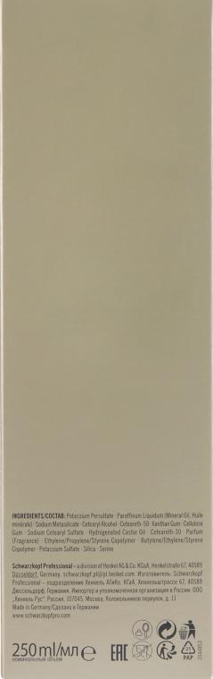 Cremă de luminare fără amoniac - Schwarzkopf Professional BlondMe Paint-On Lightener — Imagine N3