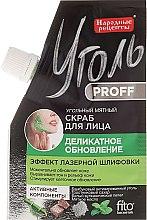 Parfumuri și produse cosmetice Scrub cu cărbune activ pentru față - FitoKosmetik Rețete populare