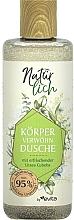 Parfumuri și produse cosmetice Gel de corp - Evita Naturlich Litsea Cubeba Body Gel