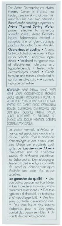 Emulsie mată pentru pielea problematică - Avene Anti-Seborrheiques Cleanance Emulsion — Imagine N4