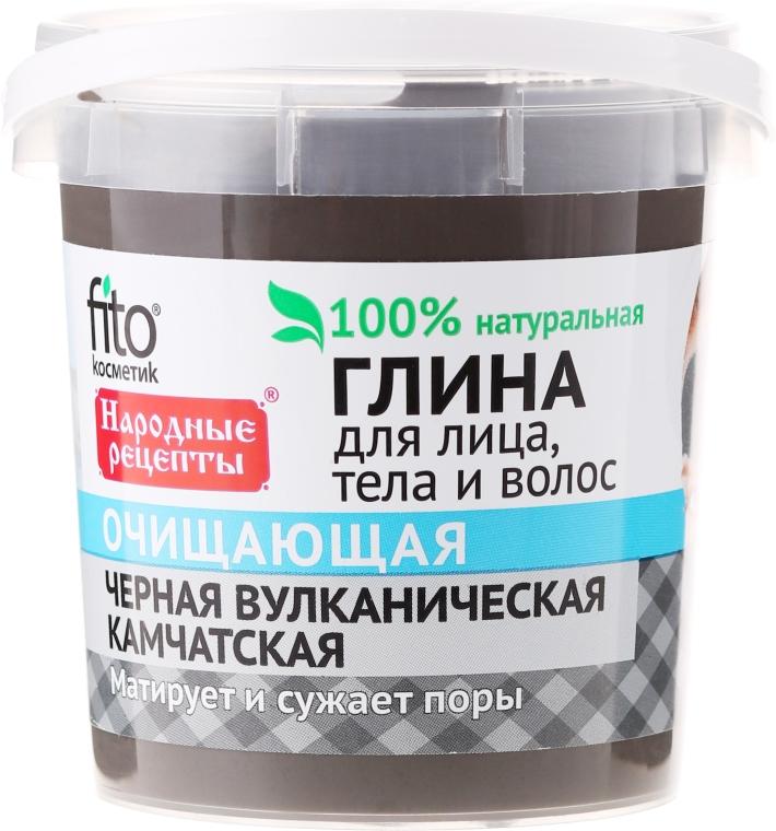 """Argilă vulcanică neagră pentru față, corp și păr """"Curățire """" - FitoKosmetik"""
