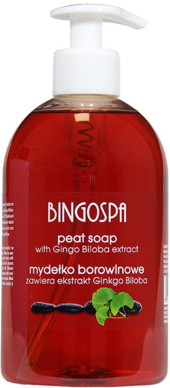 Săpun de nămol cu extract de Ginkgo Biloba - BingoSpa mud Soap — Imagine N1