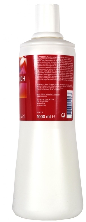 Emulsie pentru vosea de păr Color Touch - Wella Professionals Color Touch Emulsion Normal 1.9% — Imagine N2