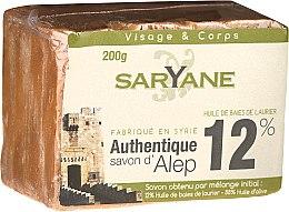 Parfumuri și produse cosmetice Săpun - Saryane Authentique Savon DAlep 12%