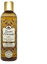 Parfumuri și produse cosmetice Ulei de duș - Tesori d'Oriente Argan And Sweet Cyperus Oils