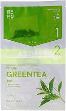 Parfumuri și produse cosmetice Ceai-Mască pentru față - Holika Holika Brewing Tea Bag Mask Green Tea