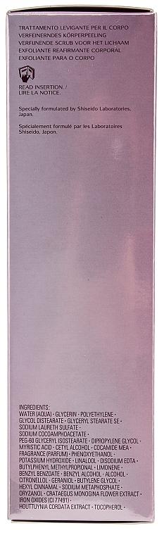 Scrub pentru corp - Shiseido Refining Body Exfoliator — Imagine N2