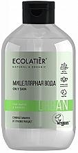 """Parfumuri și produse cosmetice Apă micelară """"Ceai Matcha și bambus"""" - Ecolatier Urban Micellar Water"""