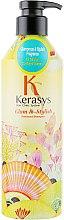 """Parfumuri și produse cosmetice Șampon """"Glamour"""" - KeraSys Glam & Stylish Perfumed Shampoo"""