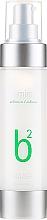 Parfumuri și produse cosmetice Soluție pentru styling - Broaer B2 Curl Miracle Volume