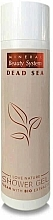 Parfumuri și produse cosmetice Gel mineral de duș - Mineral Beauty System I Love Nature Shower Gel