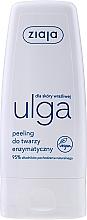 Peeling pentru pielea sensibilă a feței - Ziaja Peeling For Sensitive Skin — Imagine N3